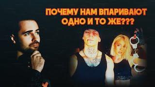 Клава Кока & NILETTO - Краш   РАЗБОР ВОКАЛА   рекомендую IT LIVES, IT BREATHS