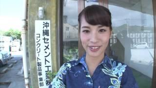 http://www.sanyobussan.co.jp/fan/warin/ ミスワリン活動紹介ページも見に来てね.