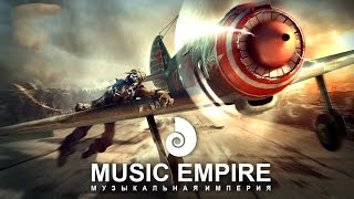 "War Epic Music! Powerful Military Soundtrack! Best Hard Epic Song ""Battle in the sky"""