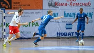DYNAMO vs PROGRESS. Futsal.Russian Superleague. 17/10/2015