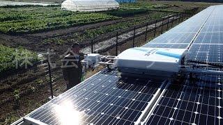 産業用太陽光パネル洗浄機=WalkerZ=を体験してみました。