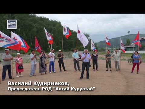 Сайт Знакомств и общения: знакомства в Новосибирске
