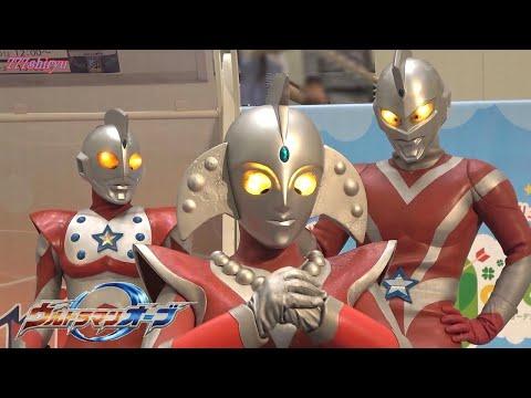 【ウルトラマン 】オーブ☆USA☆スコット☆チャック☆ウルトラウーマンベス☆ウルトラヒーローショー★アリオ鳳 Ultraman Orb, Ultraman USA Ultra Heroes thumbnail