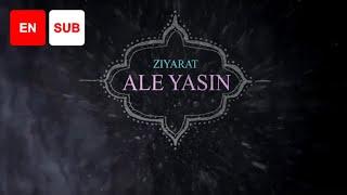 Ziyarat Ale Yasin - Ali Fani | English Translation