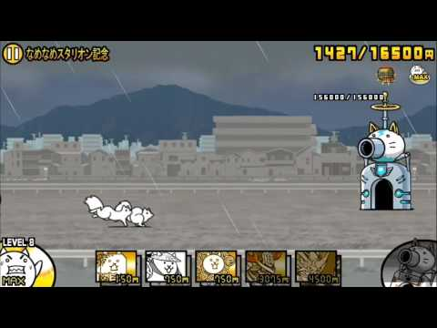 Battle cats 6.1 the girl in the snow and craze yuki