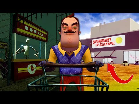 GOLDEN APPLE NIGHTMARE COMPLETE - Hello Neighbor BETA UPDATE