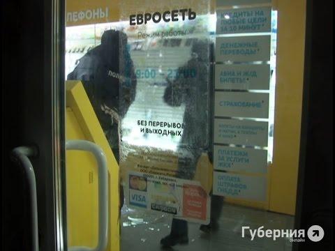 Салон сотовой связи «Евросеть» обворовали в Хабаровске.MestoproTV