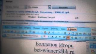 [#4] Договорной матч betwinner.nethouse.ru