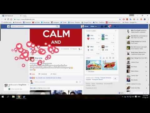 Facebook Button Love-animation