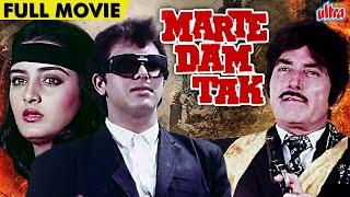Marte Dam Tak Full Movie   Govinda   Raaj Kumar Action Movie   Blockbuster Hindi Action Movie