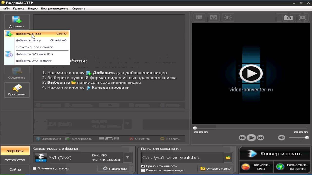 Как сделать чтобы видео загружалось фото 681