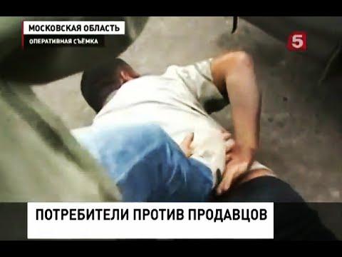 Доска промышленных объявлений в России. Промышленная