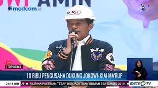 Jokowi Hadiri Deklarasi Dukungan Relawan KerJo