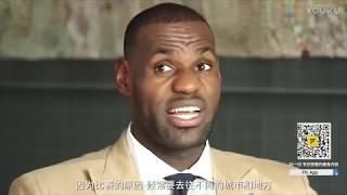 |小皇帝 LeBron James平時是如何訓練的?|