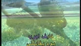 Arabic Karaoke: Abed El Halim Hafez Khayef Marra