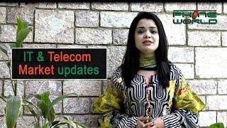 IT & Telecom Market updates | 21 June 2018