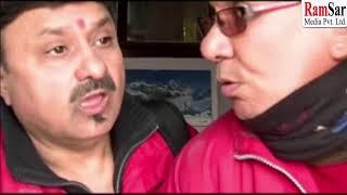 Jire Khursani, मुखा हानु र रातामकैको !! Best Comedy