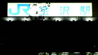 大震災(10日目)石川県金沢市ライフライン情報vol:9