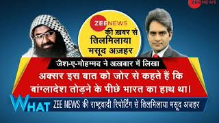 5W1H: JeM rattled by Zee News reports on terror, its mouthpiece targets DNA and Sudhir Chaudhary