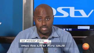 The Representative of DSTV In Ethiopia,Multi Choice Ethiopia Announces That it Has Undertaken a Disc