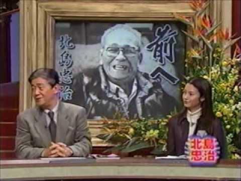 テレビ】かつて日本テレビ系で日...