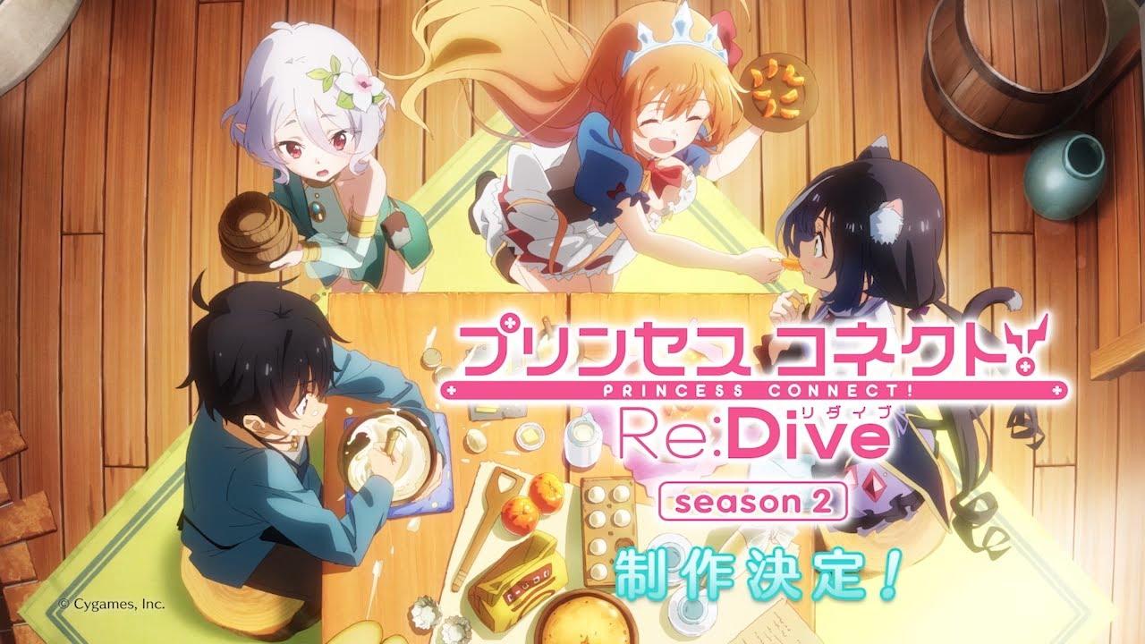 アニメ「プリンセスコネクト!Re:Dive Season 2」ティザーPV