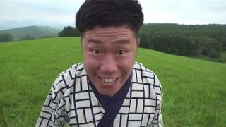 【吉田裕】北海道下川町で町民が手づくり新喜劇「しもかわ森喜劇」を10月12日に開催!【クラウドファンディング募集!!】