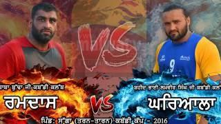 SUGGA (TarnTaran) || RAMDAS vs GHARAYLA || KABADDI SHOW MATCH  - 2016 || Full HD || Part 2nd