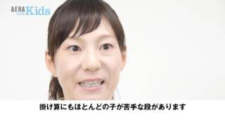 朝日新聞出版社の教育情報誌「AERA with Kids」とFind!アクティブラー...