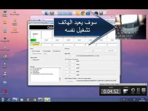 GALAXY MINI ODIN ARABIC 6 FLASH 2.3 SAMSUNG TÉLÉCHARGER S5570