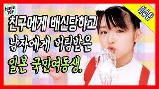 모닝구 무스메 제 4기 멤버. 애칭은 아이봉 일본의 국민 여동생이라 불...