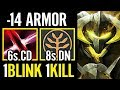 1 Blink 1 Kill Dytia Ra Chaos Knight Dota 2 Gameplay