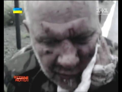 Українські сенсації. Російський