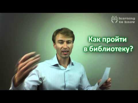How to Learn and Remember Russian Words?