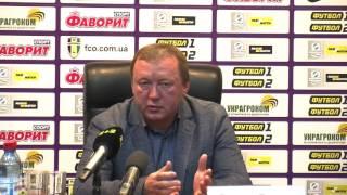 ФК «Олександрія» - ФК «Чорноморець» - 1:1. Прес-конференція В.Шарана