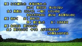 作詞:正塚晴彦 作曲:高橋城 ※この曲はいくつかのパターンがある為、歌...