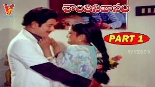 Shanthi Nivasam   Part 1/14   Krishna   Radhika   Suhasini   V9 Videos