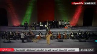 حاتم العراقي : موال غلطه حبك : مهرجان بابل