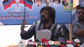 T. Rajendar Press Meet Regards Latchiya Dravida Munnetra Kazhagam Inauguration