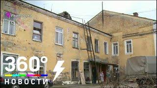 В Ивантеевке жилой дом, который приобщили к культурному наследию Подмосковья вот-вот рухнет