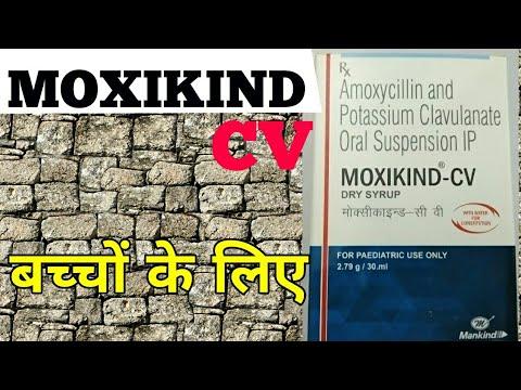 moxikind cv 625