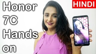 Honor 7C Unboxing and First look Face Unlock Review Hindi - Madam tech