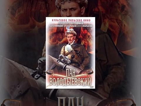 Советский прокат