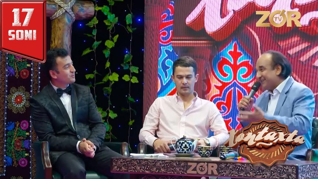 Xontaxta 17-soni (Jasur Umirov, Baxtiyor Sultonov)