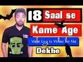 #2 Technical Secrets [Hindi] 18+ Saal Se Kam Umr Wale Log Is Video Ko Bilkul Na Dekhe | Android apps