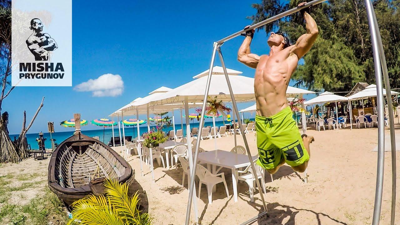 Прыгуновы на Пхукете!!! =) Серия 7. Бассейн, турник на пляже, жёлтые арбузы, суперкардио!!!