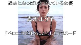 【無料最新Youtube視聴ツール】 http://freetrial-0yen.secret.jp/youtu...