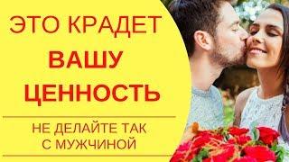 Найти свое счастье: Правила общения с мужчинами чтобы вам везло в любви и вас ценили