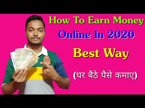 Best Way To Earn Money Online From Home 2020 | Work From Home Jobs | How To Earn Money Online