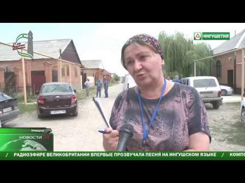 Рейдовое мероприятие газовиков в сельском поселении Троицкая